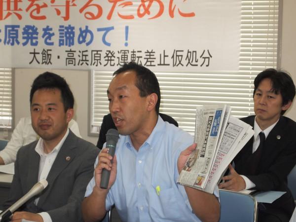 5月20日大飯仮処分・高浜異議審審尋期日後の記者会見