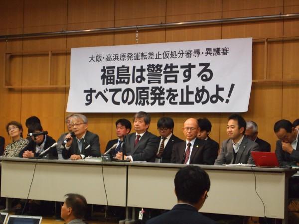 11月13日審尋期日後の記者会見、報告集会