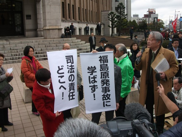 12月24日福井地裁前