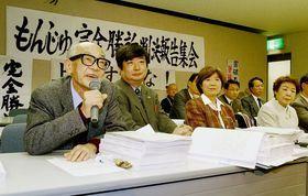 2003年1月27日名古屋高裁金沢支部での勝訴判決後の報告集会