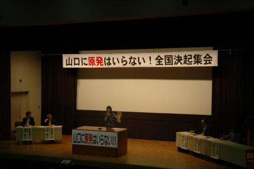 生活の党、はたともこさんあいさつ。生活の党から佐藤公治、鈴木克昌議員も支持していることを報告。